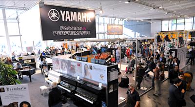 Eindrücke der Musikmesse Frankfurt 2018
