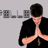 APOLLO, Hip Hop soloartist