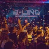 B-LINQ, Allround, Dancehall, House dj