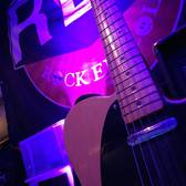 REL - Rock en Lol, Coverband, Rock, Levenslied band