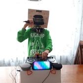Trap Box, Dance, Electronic, Dubstep dj